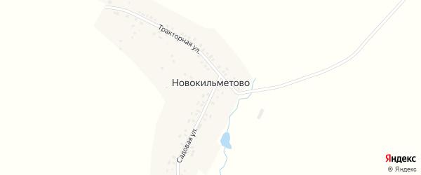 Тракторная улица на карте деревни Новокильметово с номерами домов