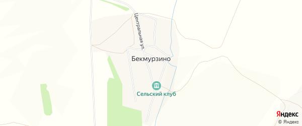 Карта села Бекмурзино в Башкортостане с улицами и номерами домов