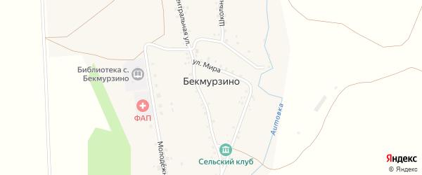 Улица Мира на карте села Бекмурзино с номерами домов