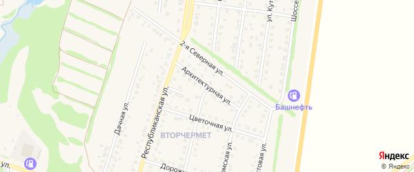 Архитектурная улица на карте Бирска с номерами домов