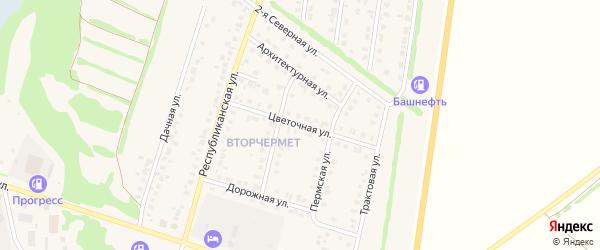 Цветочная улица на карте Бирска с номерами домов