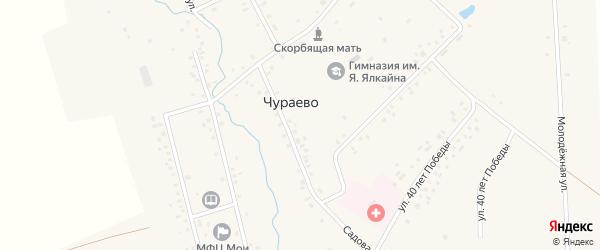 Улица Яныша Ялкайна на карте села Чураево с номерами домов