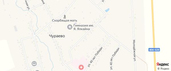 Улица Чавайна на карте села Чураево с номерами домов