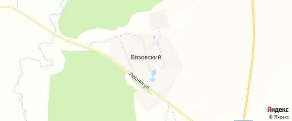 Карта деревни Вязовского в Башкортостане с улицами и номерами домов