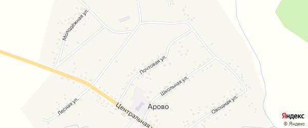 Почтовая улица на карте деревни Арово с номерами домов