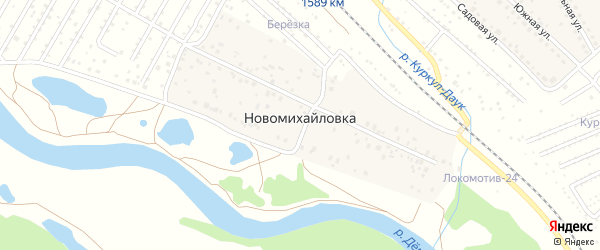 Набережная улица на карте деревни Новомихайловки с номерами домов