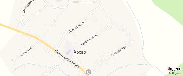 Школьная улица на карте деревни Арово с номерами домов