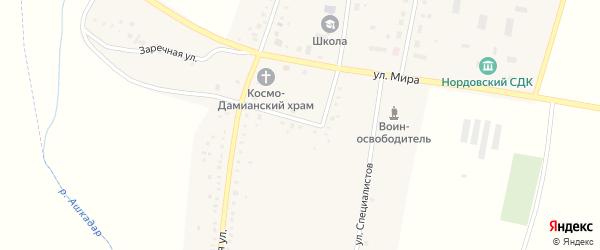 Парковая улица на карте села Нордовки с номерами домов
