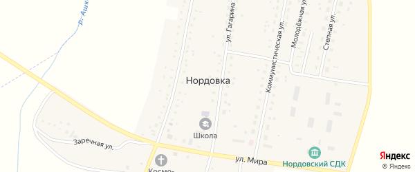 Ашкадарская улица на карте села Нордовки с номерами домов