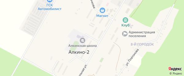 Школьный переулок на карте села Алкина-2 с номерами домов