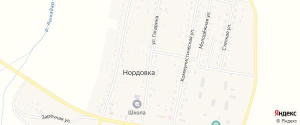 Улица Гагарина на карте села Нордовки с номерами домов