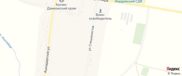 Улица Специалистов на карте села Нордовки с номерами домов