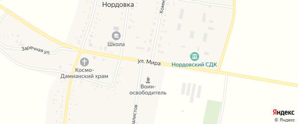 Улица Мира на карте села Нордовки с номерами домов