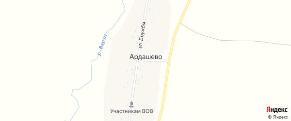 Улица Дружбы на карте деревни Ардашево с номерами домов