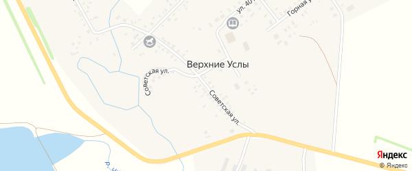 Советская улица на карте села Верхние Услы с номерами домов