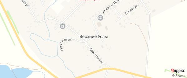 Улица 40 лет Победы на карте села Верхние Услы с номерами домов