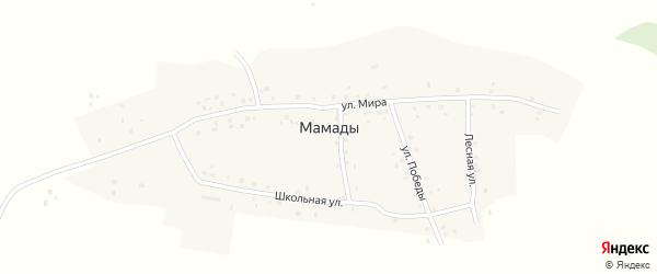 Улица Победы на карте деревни Мамады с номерами домов
