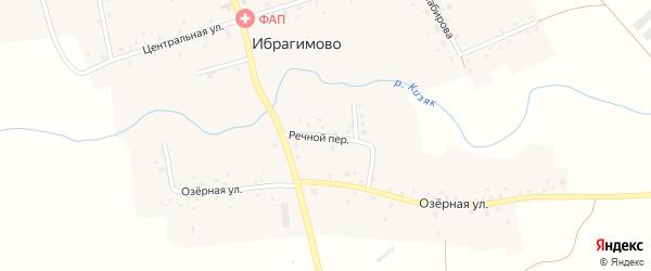 Речной переулок на карте села Ибрагимово с номерами домов