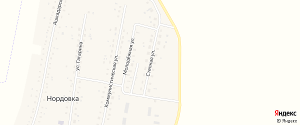 Степная улица на карте села Нордовки с номерами домов