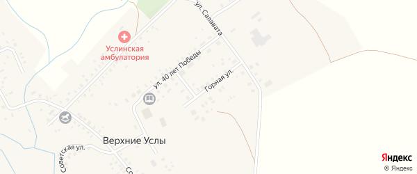 Горная улица на карте села Верхние Услы с номерами домов