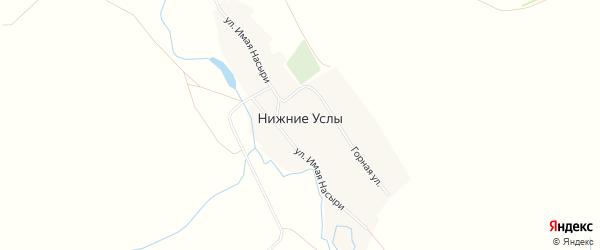 Карта села Нижние Услы в Башкортостане с улицами и номерами домов