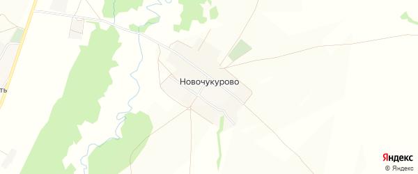 Карта деревни Новочукурово в Башкортостане с улицами и номерами домов