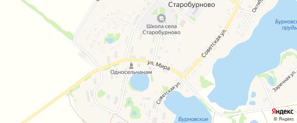 Улица Мира на карте села Старобурново с номерами домов