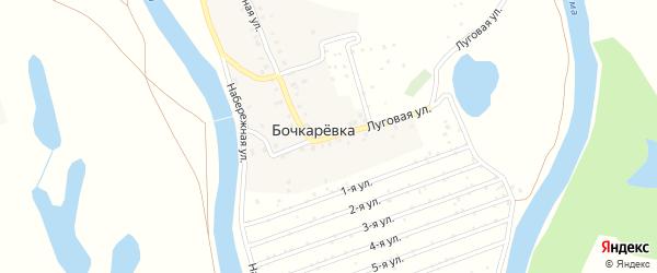 Луговая улица на карте деревни Бочкаревки с номерами домов