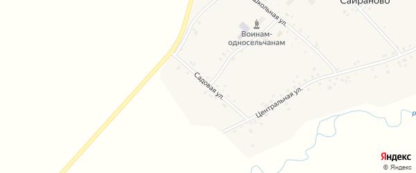 Садовая улица на карте села Сайраново с номерами домов