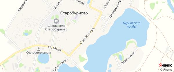 Советская улица на карте села Старобурново с номерами домов