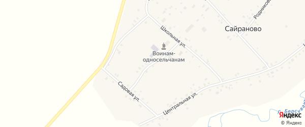 Школьный переулок на карте села Сайраново с номерами домов