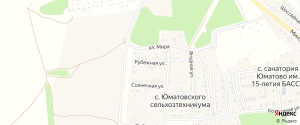 Рубежная улица на карте села Юматовского сельхозтехникумы с номерами домов
