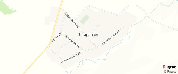 Карта села Сайраново в Башкортостане с улицами и номерами домов