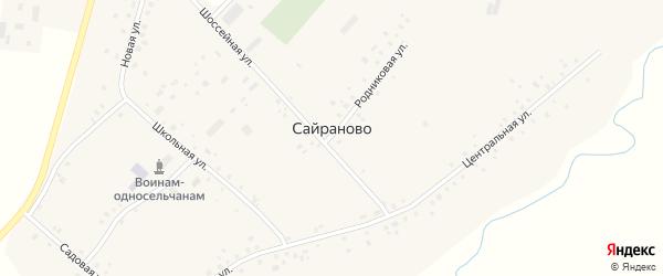 Центральная улица на карте села Сайраново с номерами домов