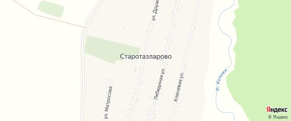 Лебединая улица на карте деревни Старотазларово с номерами домов