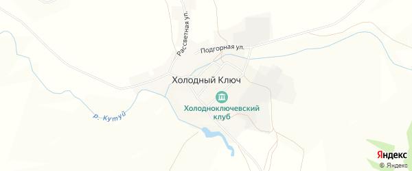 Карта деревни Холодного ключа в Башкортостане с улицами и номерами домов