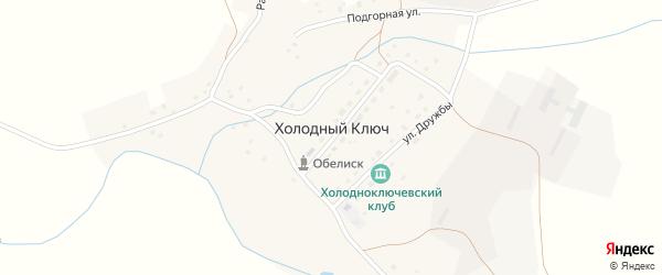 Улица Дружбы на карте деревни Холодного ключа с номерами домов