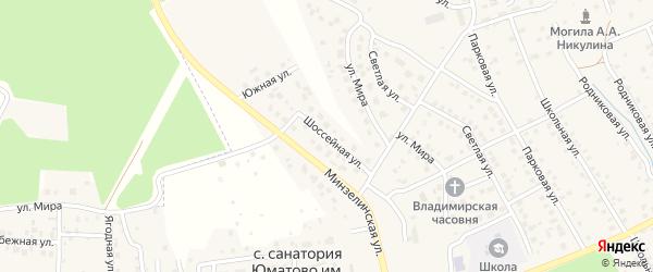 Шоссейная улица на карте деревни Юматово с номерами домов