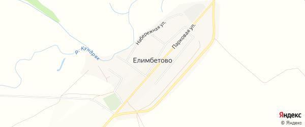 Карта села Елимбетово в Башкортостане с улицами и номерами домов