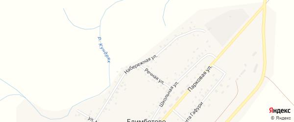 Набережная улица на карте села Елимбетово с номерами домов