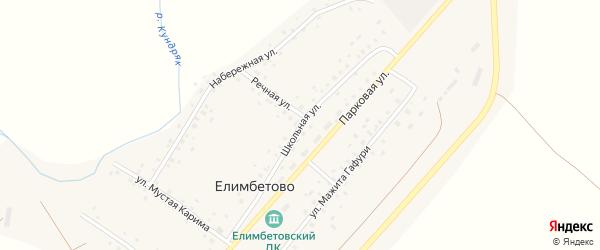 Школьная улица на карте села Елимбетово с номерами домов