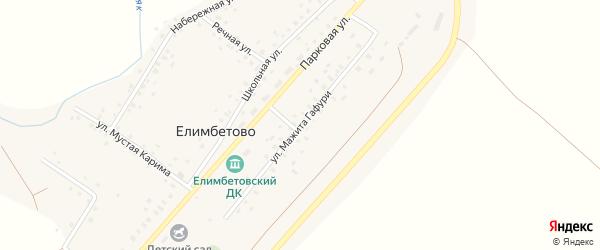 Улица Мажита Гафури на карте села Елимбетово с номерами домов