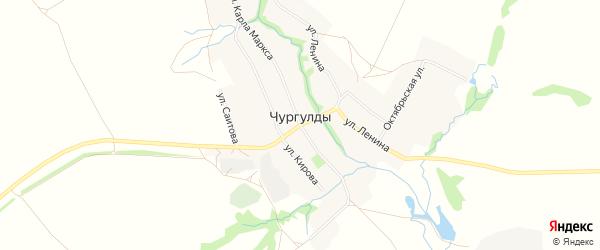Карта села Чургулды в Башкортостане с улицами и номерами домов