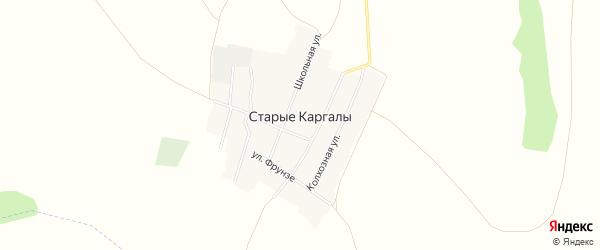 Карта деревни Старые Каргалы в Башкортостане с улицами и номерами домов