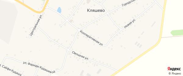 Кооперативная улица на карте села Кляшево с номерами домов