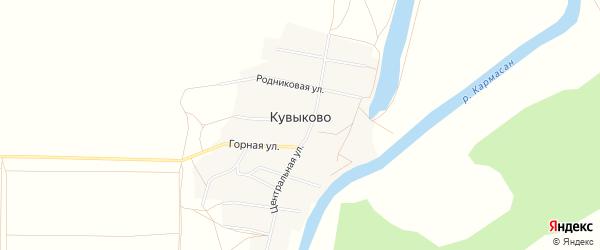 Карта села Кувыково в Башкортостане с улицами и номерами домов