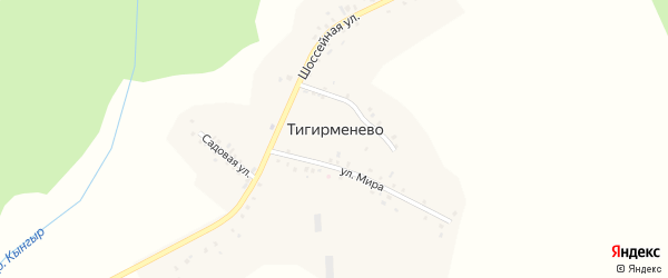 Шоссейная улица на карте деревни Тигирменево с номерами домов