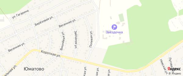Полевая улица на карте деревни Юматово с номерами домов