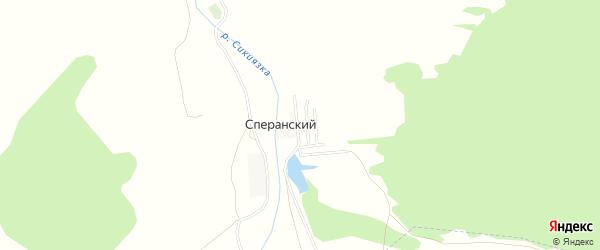 Карта деревни Сперанского в Башкортостане с улицами и номерами домов