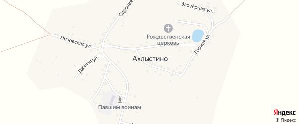 Горная улица на карте села Ахлыстино с номерами домов